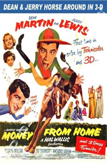 Money from Home - web classic poster