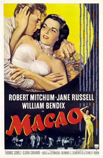 macao poster