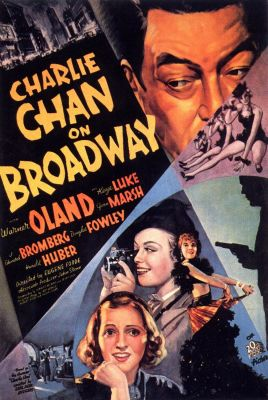charlie_chan_on_broadway_xlg