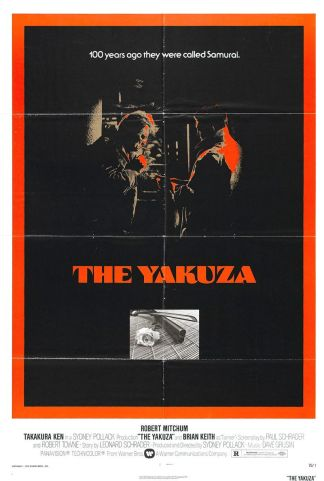 yakuza_xlg