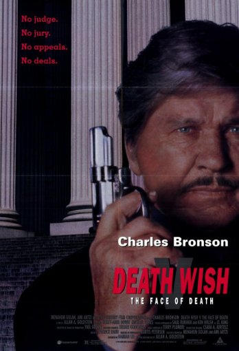 death-wish-5-the-face-of-death-movie-poster-1993-1020249558
