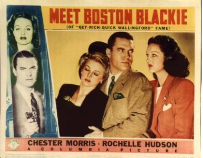 meet boston blackie lobby