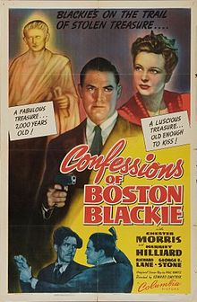 Confessions_of_Boston_Blackie_FilmPoster
