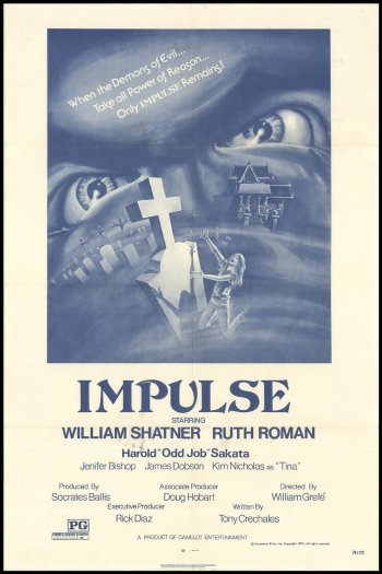impulse one sheet