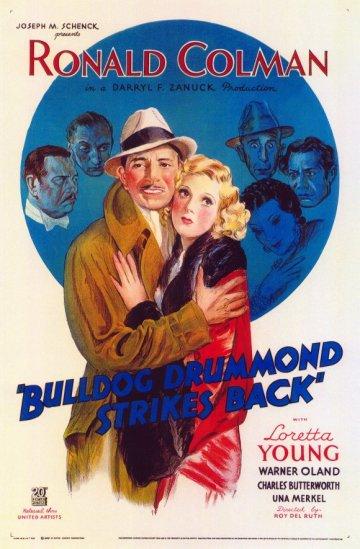 bulldog-drummond-strikes-back-movie-poster-1934-1020143403