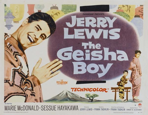 geisha-boy-hs