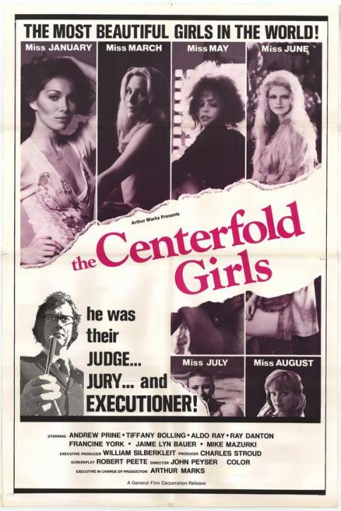 centerfold-one-sheet